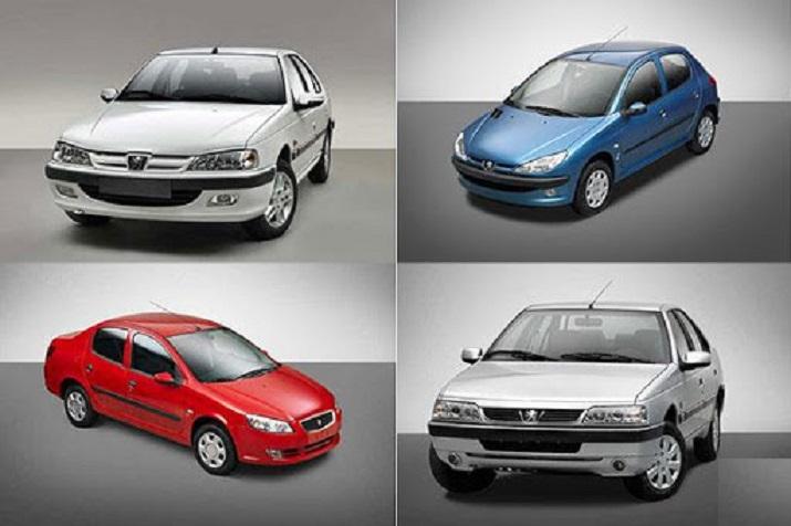 قیمت چهار محصول ایران خودرو برای فروش فوقالعاده اعلام شد
