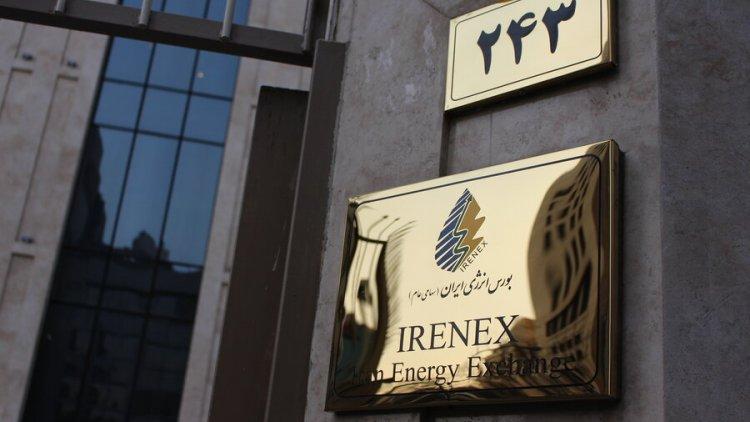شکسته شدن رکورد معاملات در بورس انرژی ایران