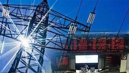 عرضه ۶۰ هزار کیلووات ساعت برق توسط شرکت نیروگاهی تجارت فارس در بورس انرژی