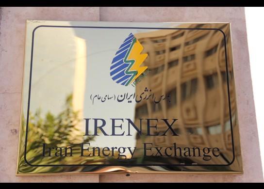 تاکید پور ابراهیمی به افزایش کارآیی بورس انرژی در اقتصاد ایران