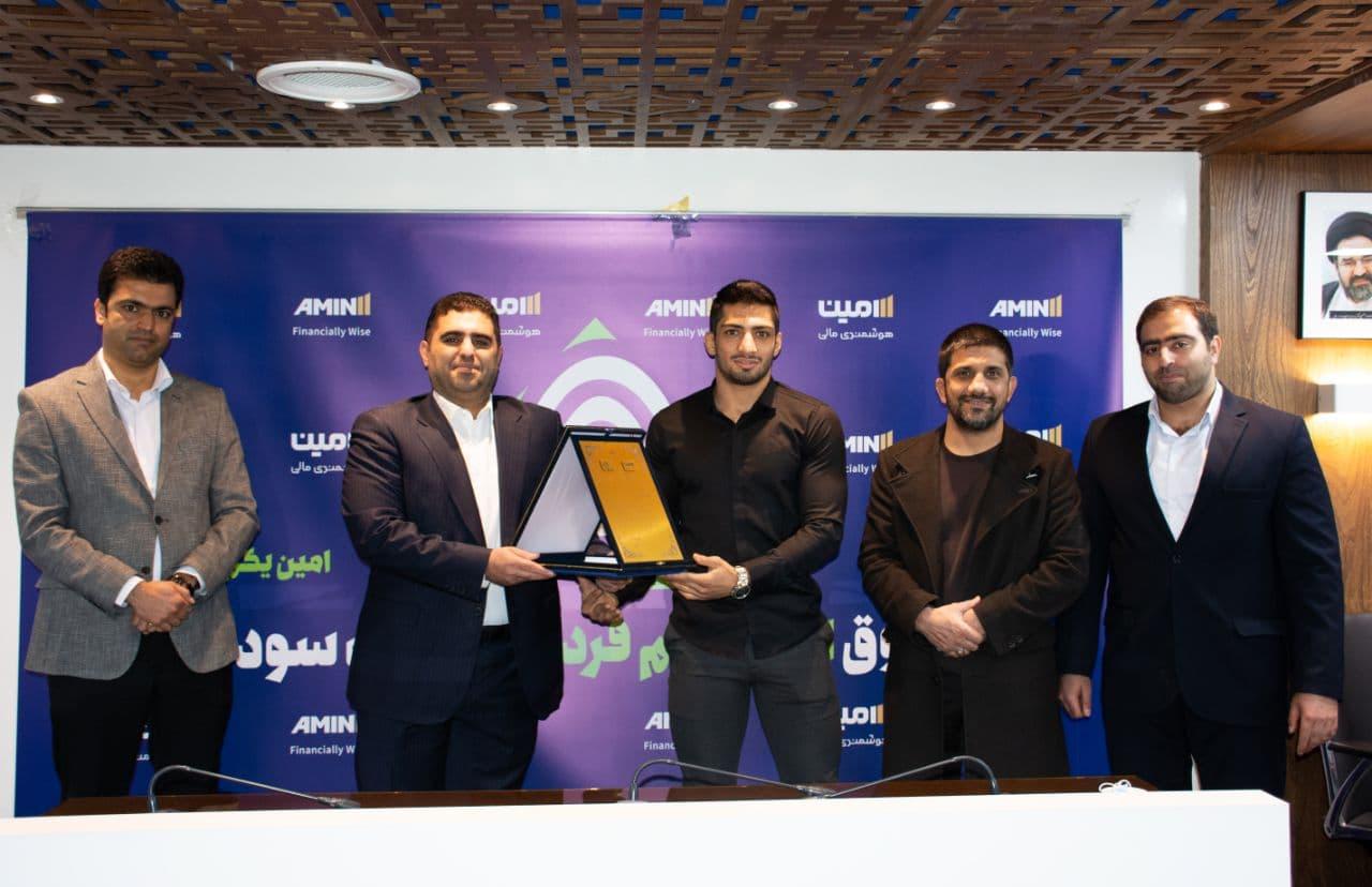 تامین سرمایه امین از کشتیگیران برتر ایران تقدیر کرد