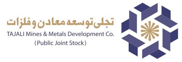 جدیدترین خبرها از روند پذیره نویسی، افزایش سرمایه و عرضه اولیه نخستین شرکت پروژه محور ایران در بازار سهام