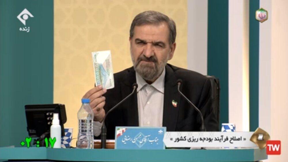 رضایی: اقتصاد ایران را از خام فروشی نجات می دهم/ به جایی می رسیم که نفت را وارد کنیم