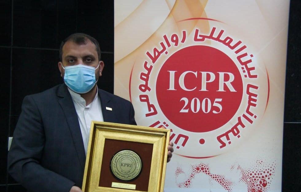 در مراسم اختتامیه جایزه صنعت روابط عمومی ایران صورت گرفت؛ دریافت نشان عالی روابط عمومی و تقدیر از عملکرد رسانه ای شرکت فولاد مبارکه