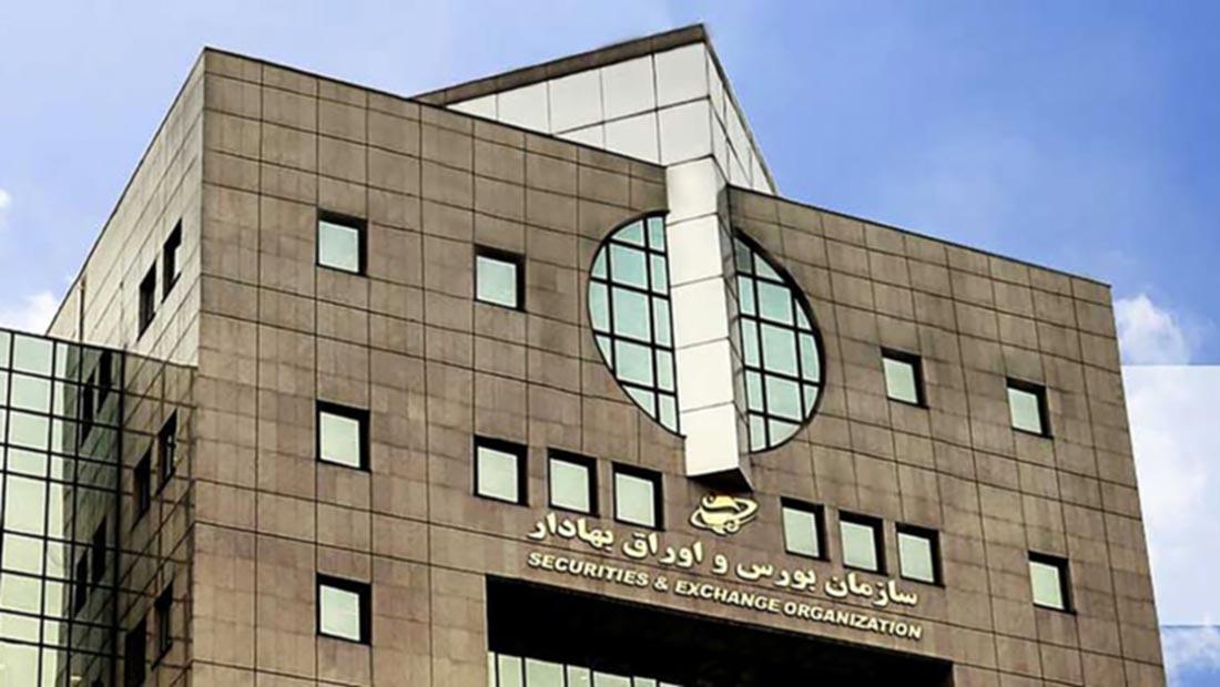 صافکاری دست انداز های صدور مجوز در بورس