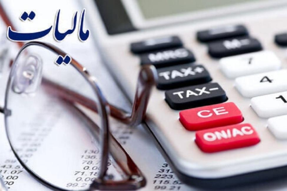 لزوم جهتگیری طرح مالیات بر عایدی سرمایه برای کاهش فعالیتهای سوداگرانه