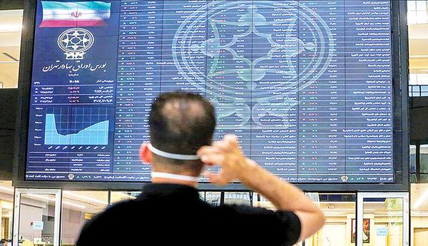 پربازده ترین و کم بازده ترین صنایع بورس ١۴٠٠