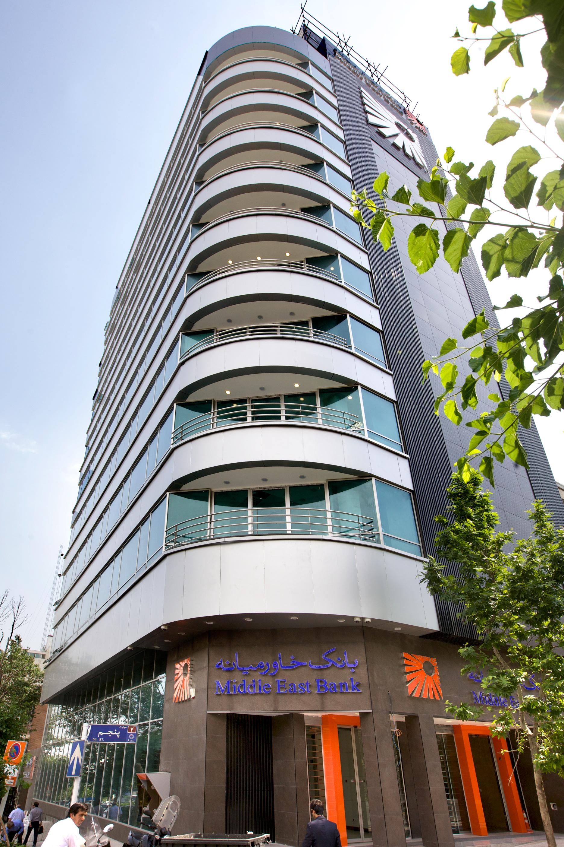 عملکرد بانک خاورمیانه بررسی شد
