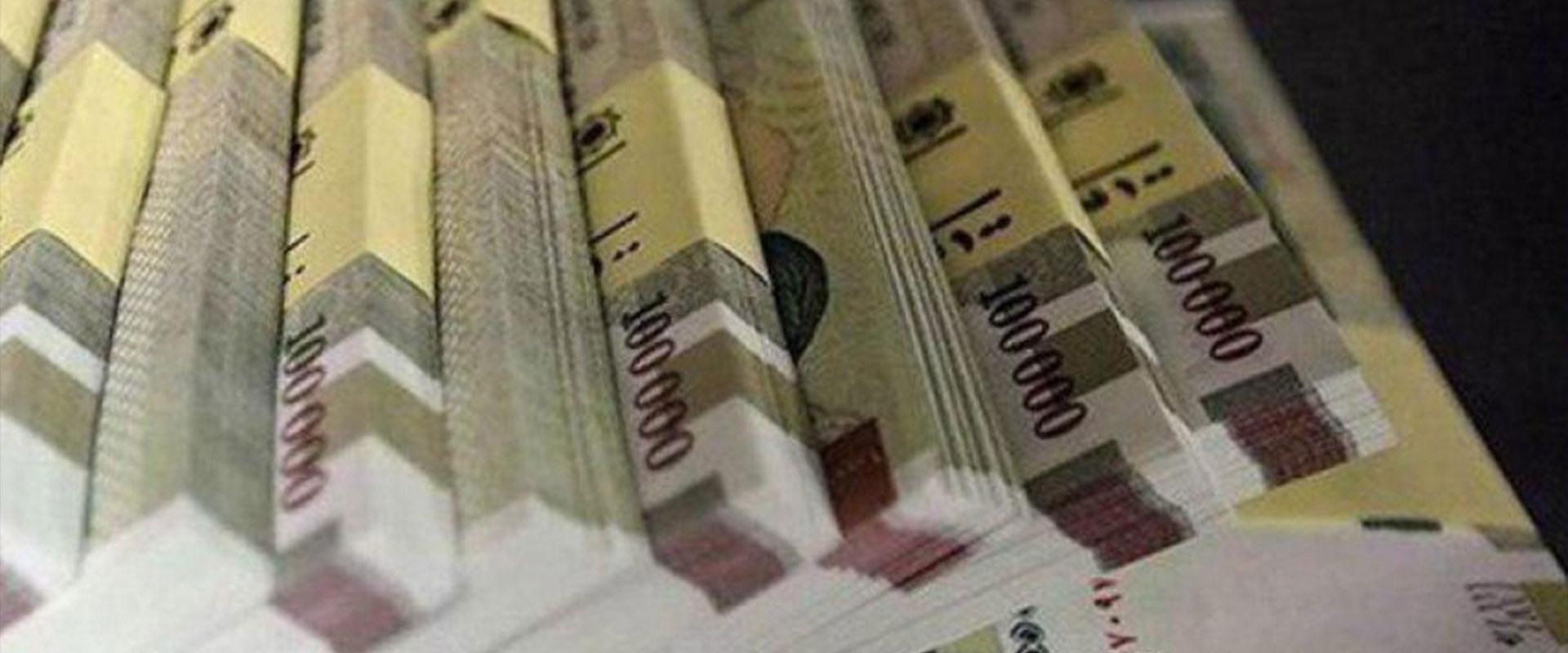 تراز ۴ماهه بانک اقتصاد نوین به هزارمیلیارد تومان نزدیک شد