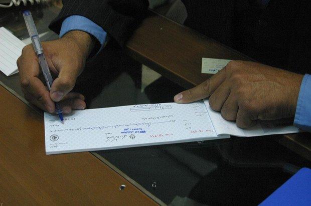 قول بانک مرکزی برای ثبت پیامکی چک از ابتدای مرداد عملی نشد