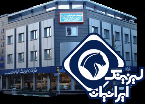 قرارداد ارائه خدمات اقساطی «وایران» با شرکت صنام الکترونیک