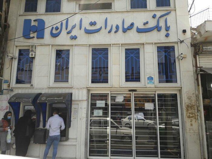 سهم بانک صادرات از منابع سپرده ای کشور به ١٠ درصد می رسد