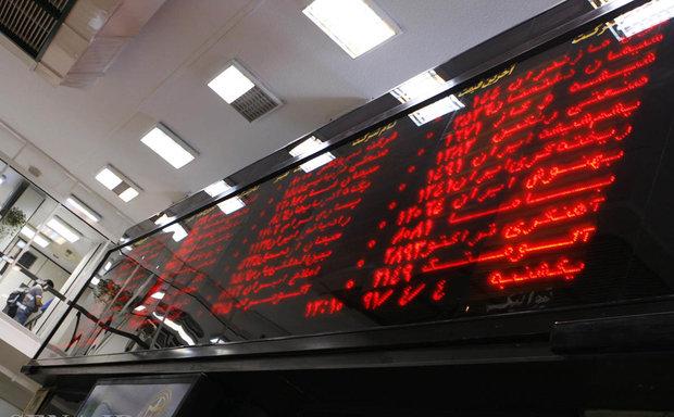جلوی سهام ضرر ده را بگیرید