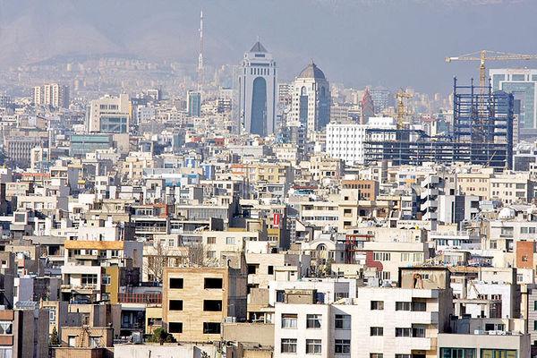 گرانترین شهر در بازار مسکن پس از تهران