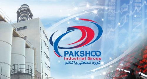 واگذاری سهام شرکت آریان کیمیا تک توسط «پاکشو»