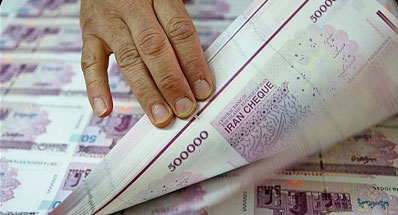 رصد آخرین نرخ سود بین بانکی