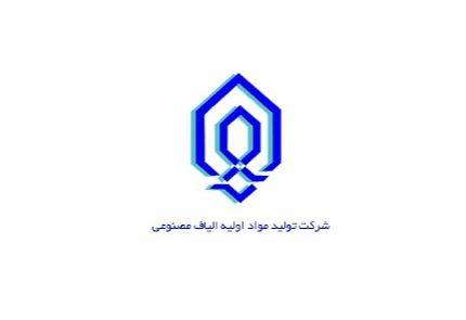 اعضای هیات مدیره «شمواد» انتخاب شدند