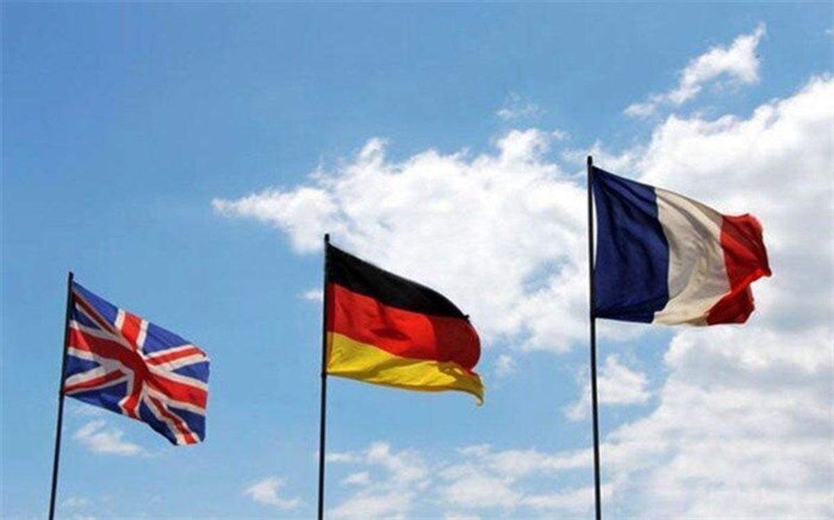 واکنش تروئیکای اروپایی به گزارش آژانس درباره فعالیت های اتمی ایران