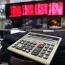 رصد صندوق های با درآمد ثابت
