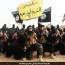 داعش ثروتمندترین گروه ترویستی جهان است...؟