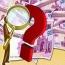 تاثیر کاهش سود بانکی بر بورس؟