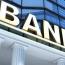 بررسی آخرین وضعیت ۶ نماد برتر بانکی