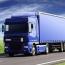 بررسی یک سهم ارزنده از گروه حمل و نقل
