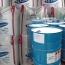 رونق رقابتی در محصولات شیمیایی