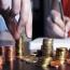 افزایش قابل توجه معامله گران در صنعتی کوچک