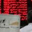 صندوق های پربازده بازار را بیشتر بشناسید