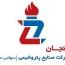 «پتروشیمی زنجان» و کانال نزولی...