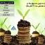 برترین صندوق های سرمایه گذاری کدامند؟ / بازدهی ١١٢ درصدی این صندوق در یکسال