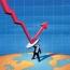 ادامه اقدامات اجرایی ثبات بخش بازار سهام/ مجوز تاسیس ۶ صندوق بازار گردانی جدید صادر شد