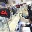 بانکمرکزی در اعمال صورتهای مالی جدید تجدیدنظر کرد