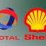 اولین همکاری مشترک شل و توتال در ایران/شرکت نفت: بلامانع است