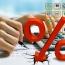 تکذیب نرخ سود بین بانکی ۲۶ درصد...