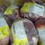 عضو اتاق مشترگ بازرگانی برزیل ایران: گوشت برزیلی وارداتی به ایران فاسد نیست