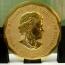 به سرقت رفتن سکه طلای صد کیلویی از موزه برلین!