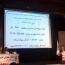 تقسیم ١١٠ ریال سود در مجمع «میدکو»