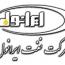 مجمع نفت ایرانول ١٨٠ تومان سود تقسیم کرد