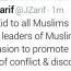 تبریک توییتری ظریف به مناسبت عید سعید فطر