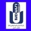 تصویب افزایش سرمایه ایران دارو در مجمع