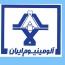 مجمع آلومینیوم ایران و یک سوال تکراری؛ نماد کی بازگشایی می شود؟