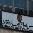 تقسیم ۵ تومان سود در مجمع بورس تهران