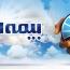 بیمه ایران از کشف باند بزرگ اختلاس خبر داد