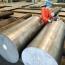 لازم است فعالان بازار فلزات پایه به چند نکته توجه کنند