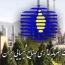«صنایع شیمیایی ایران» از یک مزایده خبر داد