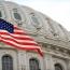 آمریکا، هم زمان با تمدید تعلیق تحریم های برجامی، تحریم های جدیدی علیه ایران وضع کرد!