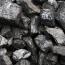 تاثیرپذیری زغالی ها از قیمت گذاری جدید چقدر است؟