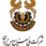 نگاهی به عملکرد نیمه اول «ملی صنایع مس ایران»